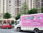 LED广吿宣传车江门LED舞台广告车