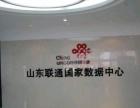 济南双线机房 承接服务器租用、托管,CDN业务