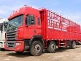 鄭州大小貨車出租拉貨4米6米9米13米17米