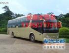 从杭州到沧州长途汽车/客车13362177355客车多少钱
