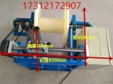 电线电缆收绳器 自动收绳器厂家