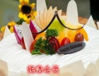 湛江专业烘焙蛋糕房送货上门蛋糕外送霞山区定制欧式蛋