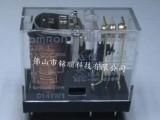 特价现货原厂正品欧姆龙继电器G2R系列