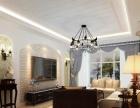 白银博荣装饰承接各类家装等设计装修