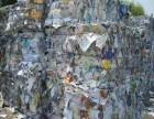 高价回收废金属 工厂设备 单位报废物资库存积压物资