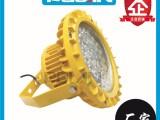 供应BLED61LED防爆节能灯100W 厂家直销