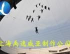 合肥威亚威亚制作 威亚特技 威亚安全 上海威亚团队 高空演出