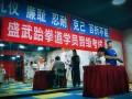 北京中山大街附近最受欢迎的跆拳道道馆