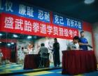 北京中山大街附近较受欢迎的跆拳道道馆