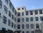 可分租 经济开发区秋菱路80号 厂房 6000平米