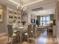 十堰东风阳光城锦程世家92平,房子装修设计图