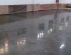 东莞大朗厂房老地面起灰翻新