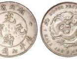 私人老板委托求购到代古钱币,青花瓷,高古玉等