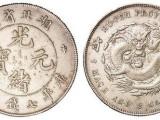 私下交易钱币袁大头双旗币光绪元宝大清铜币等