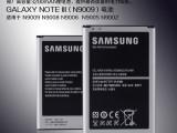 【一件代发】三星正品note3原装电池 B800BC B800B