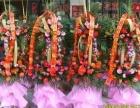 安阳文峰庆典开业花篮市区免费送货玫瑰百合鲜花