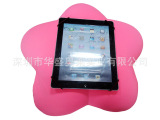 花形平板电脑阅读抱枕 可放IPAD mini抱枕支架 泡沫粒子抱
