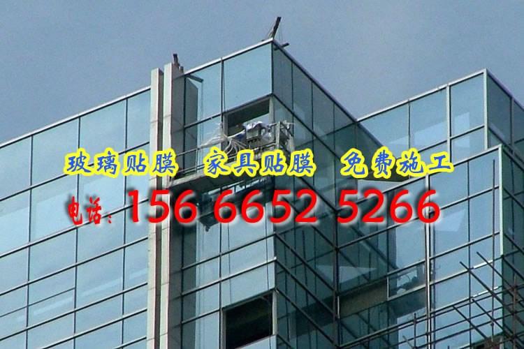 菏泽大楼玻璃防晒贴膜,成武,巨野玻璃门贴膜单向,曹县,单