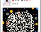 金刚藤手镯出售有意者可加我微信号baiyun8596或1