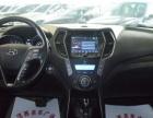 现代格锐2013款 2.2T 自动 四驱旗舰版7座(进口) 精品