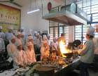 厨师培训 武汉厨师培训 文昌高级厨师学校