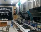 九牧王卫浴创意厨卫电器橱柜集成吊顶