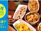 【莎茵屋牛排杯加盟】奶茶薯条+炸鸡汉堡+牛排杯小吃