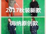 供应广州十三行咖咖女装 韩国女装加绒加厚卫衣女 一手货源