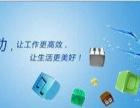 制作通讯APP加盟中京通达