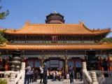 北京朝陽北京一日游