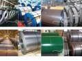 上海华虎投资集团有限公司-DC51D+AZ 镀铝锌板卷