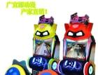 广州儿童电玩厂家儿童电玩报价娃娃机礼品机厂家