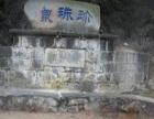 昆明旅游报价【昆明石林、大理、丽江、6日纯玩游】
