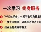杭州包装设计培训哪家学校专业杭州淘宝美工培训