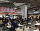 大学生关注的社会热点问题调查泰国国家发展管理学院