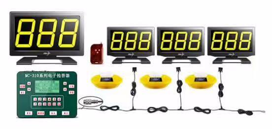 海南三亚知识竞抢答器租赁销售 电子抢答器服务质优价廉