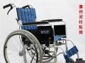 折叠轮椅出租(轮椅租赁)