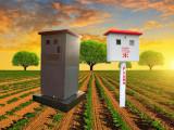 农田灌溉控制系统,农田灌溉控制系统厂家