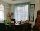 五三经贸委大院(永和楼上) 写字楼 150平米