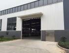 东湖高新光谷高新四路9300平米重钢结构厂房出租带16吨行车