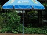 户外太阳伞,湖南太阳伞厂家,长沙太阳伞