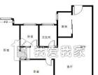 [幸福筑家]新城香悦澜山 3室2厅1卫 租金:2600.0元