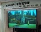 广州投影机安装投影机维修综合布线维护中心