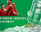惠阳淡水顺源桶装水店