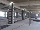 唐山市丰润区专业粘钢加固