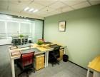 菱角湖精装办公室可短租 费用全包