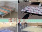 微利家具厂批发:双人床、衣柜、沙发、桌椅、餐桌鞋柜、上下铺等