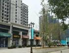 恒大商业街 全业态商铺 17所大学环绕