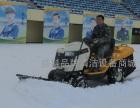 陕西西安驾驶式扫雪机代理商,盛科品牌清洁设备商城