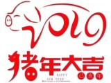 专业办理北京公司注册平谷公司注册顺义工商注册提供一手注册地址